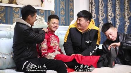 海英高端婚庆【于涛+范宁宁】20200112