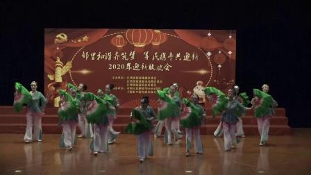 舞蹈《微上湖》表演者:镇之韵民舞队