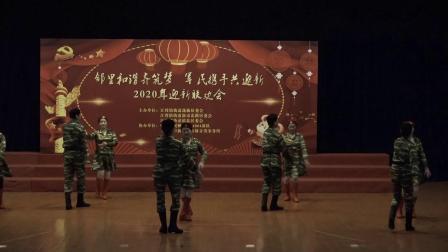 水兵舞《欢乐中国年》逸仙舞蹈队