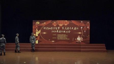 男声小组唱《空军人》表演者:中国人民解放军94804部队战士