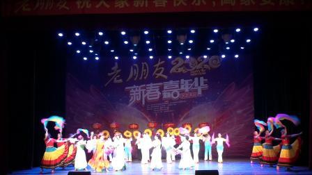 玉海摄:舞蹈《幸福中国一齐走》康城花园艺术分团.老朋友2020新春嘉年华