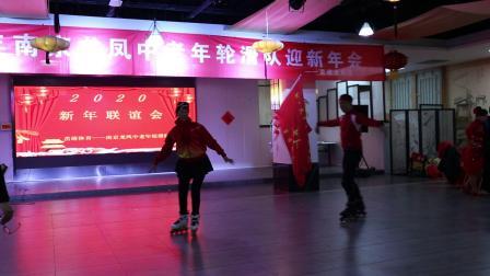 鸿雁--南京龙凤中老年轮滑迎新年会自然马力表演