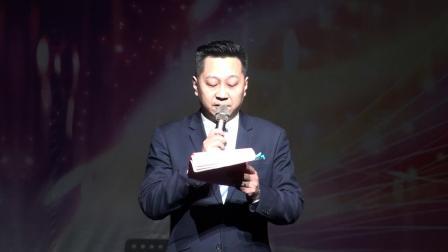 玉海摄《老朋友艺术总团第四批分团颁发聘书》老朋友2020新春嘉年华