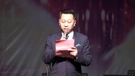 玉海摄《第一次抽奖》老朋友2020新春嘉年华