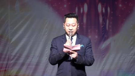 玉海摄《第二次抽奖》老朋友2020新春嘉年华