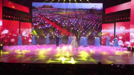 白云鄂博矿区铁花民族艺术团---我们的中国梦