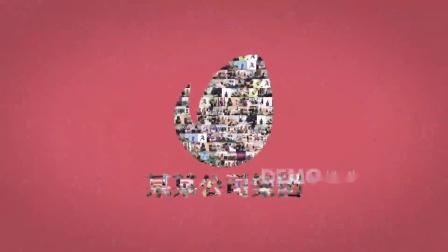 z10 震撼大气可添加50张照片图片汇聚公司企业标志logo演绎片头ae模板