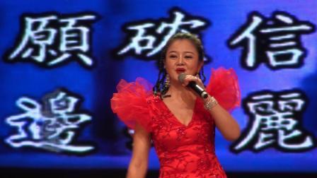 玉海摄《漫步人生路》主唱:吕雅芬.邓丽君经典金曲演唱会