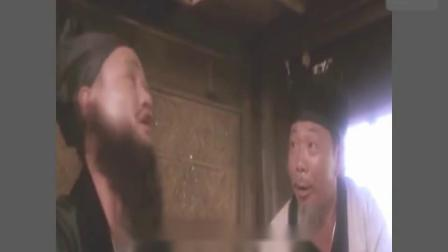 波哥组合-成都-原唱