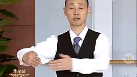 李建安 华尔兹教程04:转动训练(左转、右转)(A+B) 视频合成:山东·平安