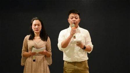 重庆协洽科技2020年会视频