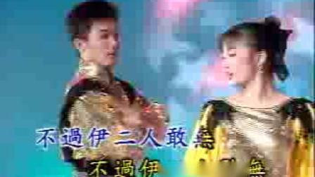 百看不厭百聽不厭☆可憐的彼個小姑娘-陳美安陳建華