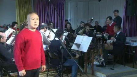 《海港》一石激起 王兴利 司鼓 胡国华 操琴 刘素文 文昌民乐团伴奏