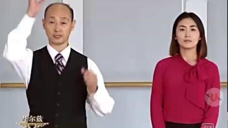 李建安 华尔兹教程08:侧行至追步(A+B) 视频合成:山东·平安