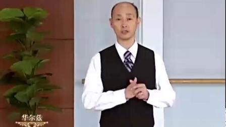 李建安 华尔兹教程09:外侧右转步、踌躇换步(A+B)视频合成:山东·平安