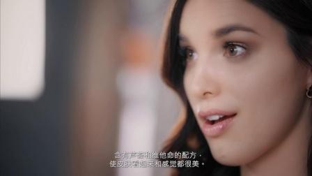 推出NV烫金身体喷雾(NAM-CHINESE-字幕)