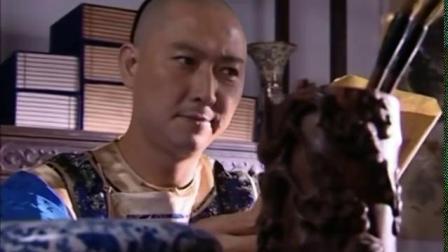 李卫当官2(第09集)[高清]_标清