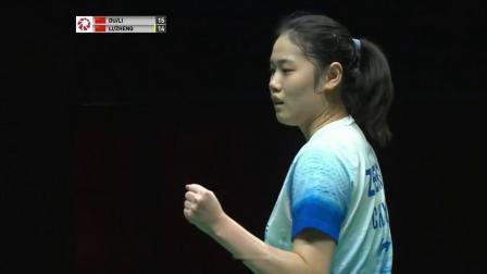 2020马来西亚大师赛女双决赛集锦