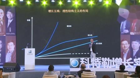 王赛:2020如何构建你的增长五线
