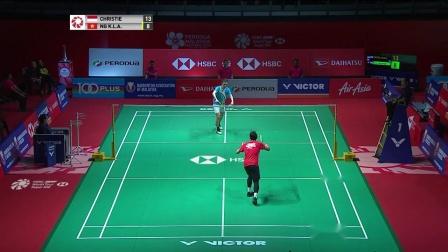 2020马来西亚公开赛伍家朗vs乔纳坦集锦