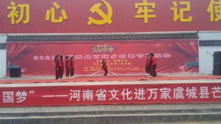 芒种桥乡育博学校武程林武艺训练基地