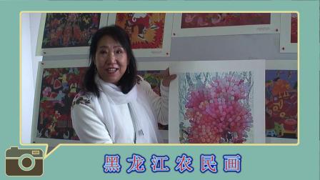 逛逛龙江春节大集是你年前的最好选择