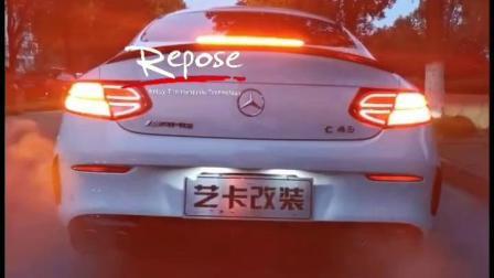 奔驰C43 AMG Repose中尾段阀门款排气装车效果视频