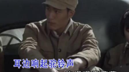 驼铃(中国国语歌曲)