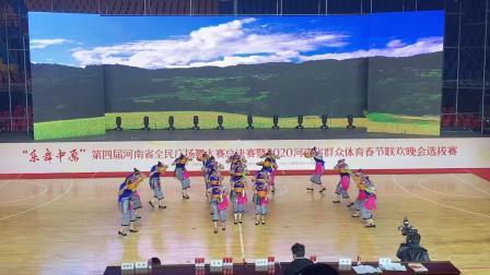 第四届乐舞中原广场舞大赛 灵感飞扬舞蹈队老百姓的菜篮子
