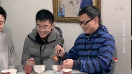 台铃电动车独家冠名赞助《亲爱的来吃饭》综合节目热播当中(第一期)