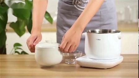 陶瓷蒸燉寶MD8101F 介紹影片