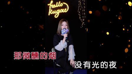 阿细--看不见--女歌手--国语--LIVE--大陆--原版伴奏--高清--1--2