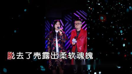 龙梅子&老猫--孤独寂寞黑--合唱--国语--LIVE--大陆--原版伴奏--高清--1--2