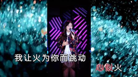 龙梅子--缘为冰--女歌手--国语--LIVE--大陆--原版伴奏--高清--1--2