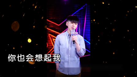 王睿--念旧--男歌手--国语--LIVE--大陆--原版伴奏--高清--1--2