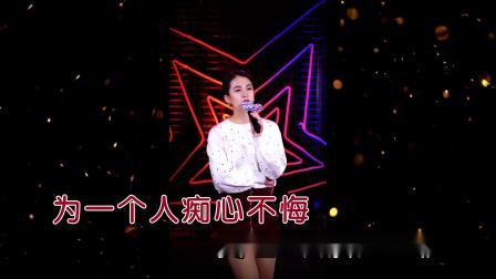沈末--错位--女歌手--国语--LIVE--大陆--原版伴奏--高清--1--2