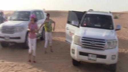 45月21日前往哈利法塔进入沙漠腹地冲沙