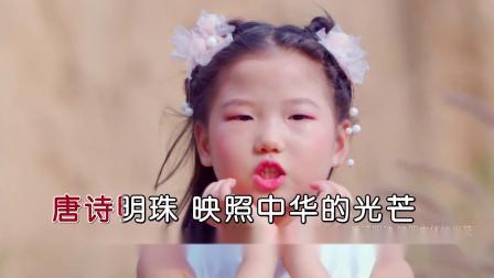 张元钐--心的力量--女歌手--国语--MTV--大陆--消音--高清--1--2