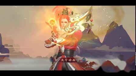 【游民星空】《王者荣耀》韩信五岳皮肤