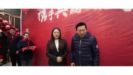 武汉友龙智能装备有限公司2020年度年会预告片