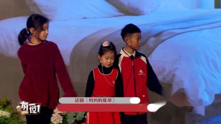 """济南电视台广电昂立文化教育中心""""2020成为更好的自己主题年会""""新闻在济南影视频道播出了!!💐"""