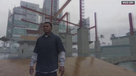【游民星空】《GTA5》重制罪恶都市与原版对比