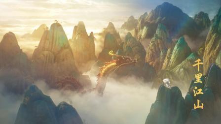 京东X故宫中国节2020年贺岁大片《福瑞迎春》
