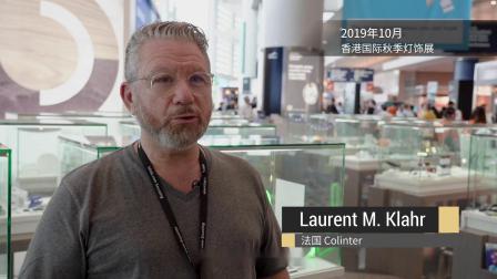 商贸枢纽 香港优势