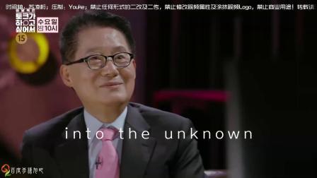【李栋旭】-20200105<李栋旭想要talk>E05预告中字