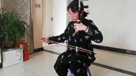 二胡经典名曲《喜看麦田千层浪》王玉佳20200114   于家中小练