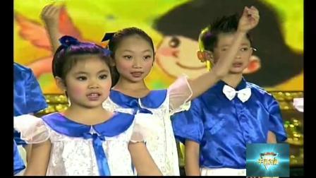 第九届魅力校园全国少儿舞蹈比赛舞蹈表演全系列之 我的中国梦