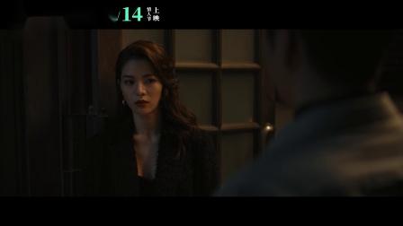 电影《荞麦疯长》提档2.14  马思纯钟楚曦黄景瑜为爱疯狂