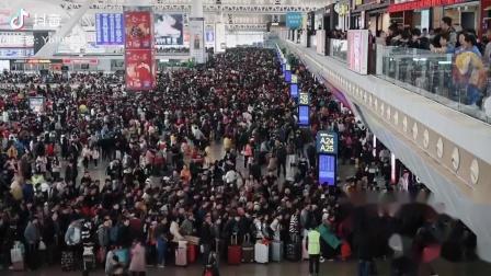 二零二零年广州高铁南站春运的风景!!!,,,,。