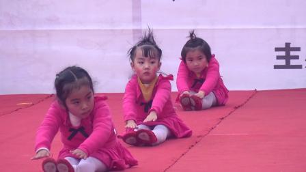 中班舞蹈班《基本动作组合》